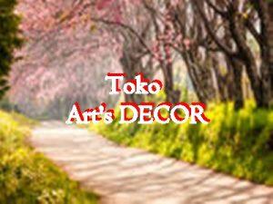 Menjual Wallpaper Dinding