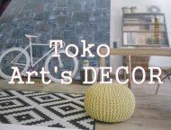 Aneka Wallpaper Dinding Rumah Motif Minimalis