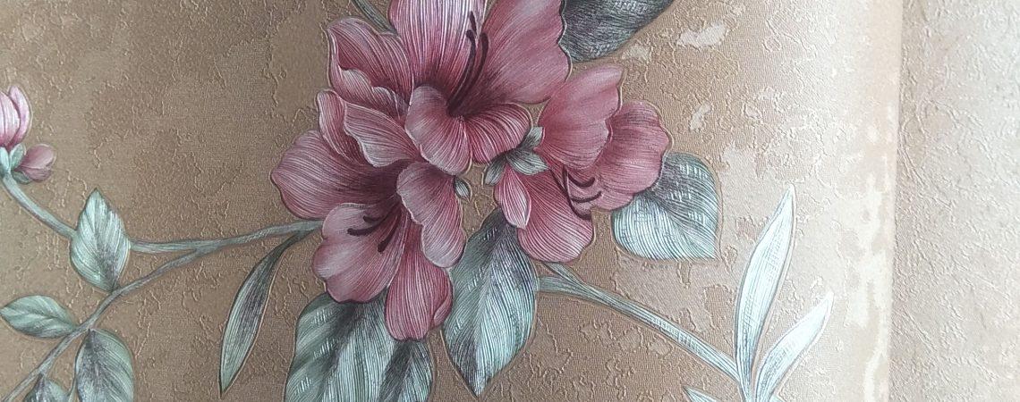 Toko Wallpaper Bojonegoro